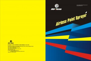 2012 new airless sprayer brochure